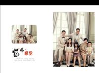 全家福  家庭  幸福 一家人 可更换照片-硬壳精装照片书30p