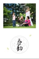 春韵(旅行、全家福)-6寸银盐拍立得照片(20张/套)