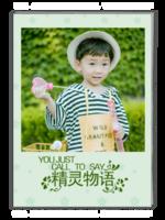 精灵物语(萌娃 儿童 宝贝 亲子 照片可换)-A4杂志册(40P)