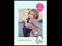 365天我的成长日记2-可爱萌萌哒(baby,女孩通用 )-(微商)杂志册24p(哑膜)