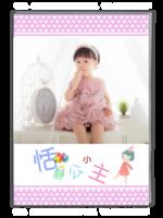 恬静小公主(照片可换XZZC)-A4杂志册(40P)