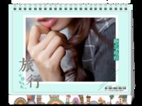 旅行日记-8寸单面印刷台历