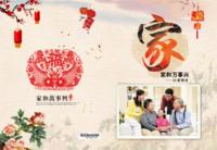 温馨家庭 全家福 新年新春礼物-8X12锁线硬壳精装照片书24p