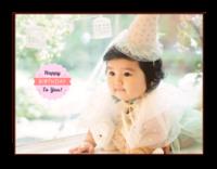 happy birthday to you 生日快乐-8寸横式木版画