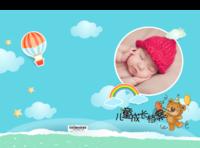 卡通小熊-儿童成长档案#-硬壳精装照片书22p