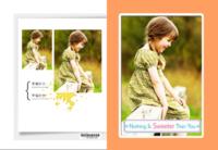 幸福时光(封面封底图片可替换)-8x12高清绒面锁线40P