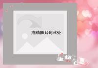 爱的日子-七夕礼物-彩边拍立得横款(18张P)