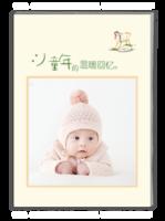 童年的温暖回忆-A4杂志册(40P)