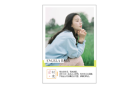 【爱时光--我的写真集,记录美好年华】(图文可换)小清新,文艺风-8x12印刷单面水晶照片书21p
