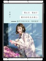 【我的旅行时光--趁着时光正好,那就出去看看吧】(图文可换)-A4杂志册(40P)