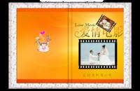 【爱情电影】(封面及内页人物可替换)-8x12高清银盐照片书