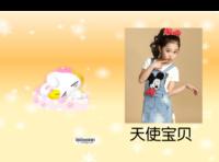 天使宝贝(文字可修改) 儿童 照片可替换-硬壳精装照片书22p