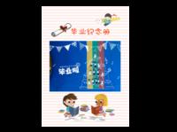 幼儿园毕业纪念册-A4杂志册(24p) 亮膜