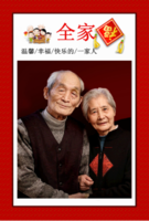 全家福(封面人物照片可替换)