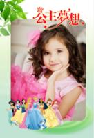 女孩最爱的公主、女孩的公主梦想-定制lomo卡套装(25张)