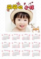 萌萌哒小样-可爱亲子(图片可换)-A3年历