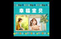 幸福宝贝水晶照片书(封面照片可更换)-8x8印刷单面水晶照片书