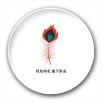 羽毛-4.4个性徽章