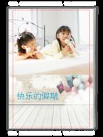 精致时尚快乐的假期(国庆 六一 暑假 寒假 同学 礼物)-A4杂志册(32P)