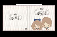 【爱的乐章】萌动卡通情侣-8*8照片书