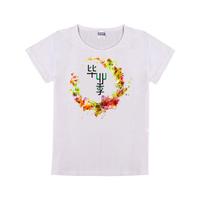 毕业季母版-童装纯棉白色T恤