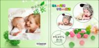 单纯的快乐 快乐宝贝成长记录册 成长的足迹 幸福的痕迹(封皮图片可换)-8x8轻装文艺照片书80p