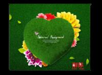 绿色爱心-个性鼠标垫