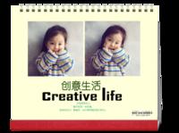 创意生活-10寸单面跨年台历