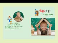 幸福宝贝-硬壳对裱照片书30p