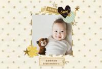星星的耳语-超百搭-宝宝成长足迹(封面照片文字可更改)-A5横款胶装杂志册34p