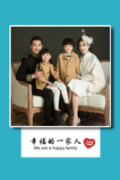 幸福的一家人(照片可换SJ)-8x12双面水晶印刷照片书20p