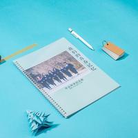 自由DIY-A4环装杂志册36p