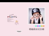 萌娃成长册(文字可修改)  儿童 萌娃 宝贝 照片可替换-8x12对裱特种纸30p套装