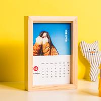 自由DIY-6寸竖款定制相框台历