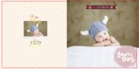 可爱韩风-宝贝的百天纪念 祈愿宝宝长命百岁-星光贝贝20p