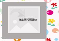 浪漫韩国小碎花-彩边拍立得横款(18张P)