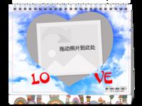 LOVE唯美天空-8寸双面印刷台历