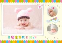 幸福童年成长记 快乐宝贝的彩色童年9181522-B2单面横款印刷海报