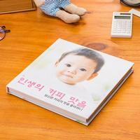 自由DIY-方8寸硬壳精装照片书