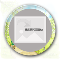 春意-3.2个性徽章