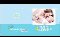 妈妈的love 爱的礼物 亲子宝贝成长纪念(大容量)22817b549-方8寸硬壳精装照片书