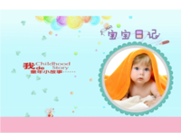 快乐宝贝-硬壳精装照片书30p