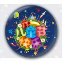 六一儿童节快乐-4.4个性徽章