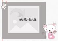 粉红熊-彩边拍立得横款(6张P)