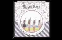 青春文艺纪念册-8x8单面银盐水晶照片书