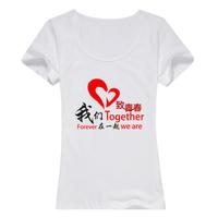 致青春毕业季我们班服母版-女款纯棉白色T恤