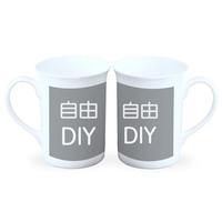 自由DIY-情侣骨瓷白杯