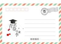 MX26毕业聚会纪念 记录 青春校园 简洁个性-18张全景明信片(横款)