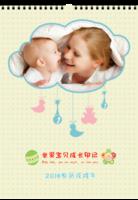 可爱宝宝 我们的天使-A3双月挂历