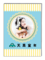 天真童年(可爱、萌娃、儿童、亲子、卡通、封面图文可换)-A4杂志册(40P)